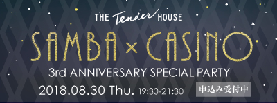 THE Tender HOUSE 3rd ANNIVERSARY SPECIAL PARTY